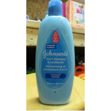 Baby - Shampoo - Shampoo & Conditioner - 2 In 1 Shampoo & Conditioner - No More Tears -  Johnson's Brand - For Thick & Curly Hair -1 x 532 ml