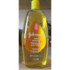 Baby - Shampoo - Baby Shampoo - Johnson's Brand  / 1 x 592 ml