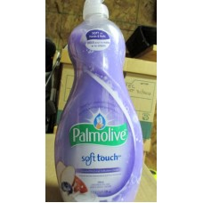 Soap - Dishwashing Liquid -  Palmolive Brand - Ultra Concentrated Dish Liquid - Almond Milk Extract & Blueberry Scent / 2 x 591 ml