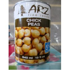 Bean - Chick Peas - Arz Brand - Only 5% Sodium -  2 x 540 ml Can