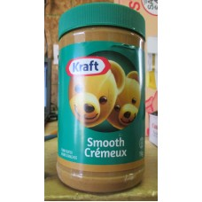 Peanut Butter -  Kraft Brand - Smooth Peanut Butter  -  1x 1 Kg / ON SPECIAL