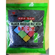 Rice - Black Rice  / 1 x 454 Gram Bag