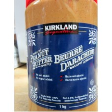 Peanut Butter - Natural Peanut Butter Creamy -  No Added Sugar  - No Added Salt - Kirkland Brand 1 x 1 Kg