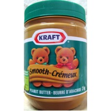 Peanut Butter -  Kraft Brand - Smooth Peanut Butter  -  1x 2  Kg / ON SPECIAL