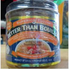 Spice - Chicken Base - Superior Touch Brand - Organic Chicken Base - Reduced Sodium / 1 x 454 Gram Glass Jar