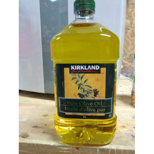 purifying ued of cooking oil essay Description purify is an exclusive combination of essential oils that purify and eradicate odors in a natural, safe way this uplifting blend combines citrus and pine essential oils that leave an airy, fresh scent on surfaces and in the air.