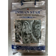 "Rice - India Star Brand - Basmati Platinum - Extra Long Grain / 1 x 5 Kg / """" See Details """""