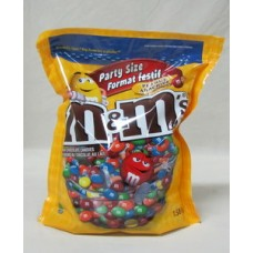Nuts - Peanuts - M & M Chocolate Covered Peanuts - Resealable Bag / 1 x 1.58 Kg / 3.5 lbs